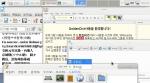 Durchs_wilde_Debian.png