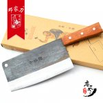 Traditional-carbon-steel-kitchen-Accessories-font-b-knives-b-font-slicing-chop-bone-cutting-font-b.jpg